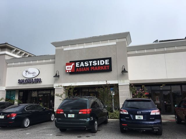 Eastside Asian exterior